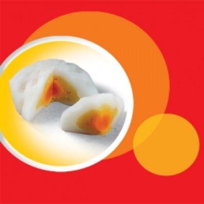 Bánh Dẻo Đậu xanh xát 1 trứng mặn truyền thống 230g