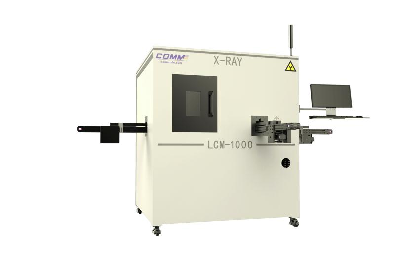 Cylindrical battery X - Ray machine online inspect