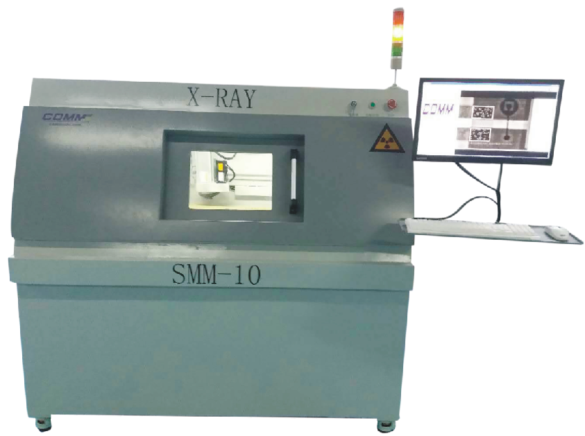 SMT X-ray Inspection Equipment