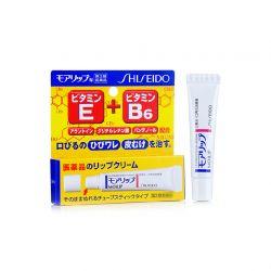 Son dưỡng môi Shiseido Moilip