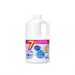 nước rửa bát kao không mùi