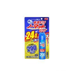 xịt phòng chống muỗi 200 lần