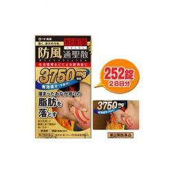 Thuốc đặc trị giảm mỡ bụng Rohto 3750mg