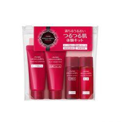 Shiseido Aqualabel Travel set