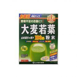 Bột trà lá non  đại mạch - Nhật Bản