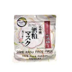 Mặt nạ ủ trắng bã rượu sake kasu - 33 MIẾNG