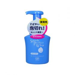 SỮA RỬA MẶT DẠNG BỌT PERFECT WHIP - SHISEIDO - 150ml