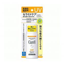 Kem chống nắng Curel UV SPF50 PA++ 60ml