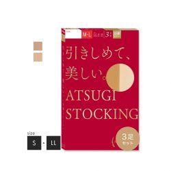 Quần tất Atsugi stocking mỏng 3 đôi màu cát cháy và màu da