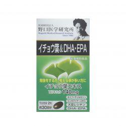 Viên uống Ginko Bibloba Leaf Nhật Bản