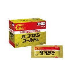 THUỐC CÚM Taisho Pabron Gold A dạng bột của nhật