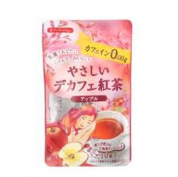 Trà nhúng Tea Boutique giúp ngủ ngon hương táo