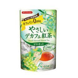 Trà nhúng Tea Boutique giúp ngủ ngon hương nho