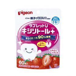 Kẹo chống sâu răng vị dâu Pigeon