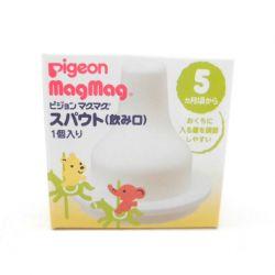 Núm ty thay thế bình Magmag của PIGEON cho bé từ 5 tháng tuổi