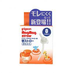 Ống hút thay thế bình Magmag của PIGEON