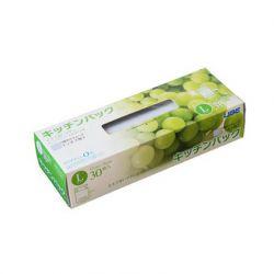 Set 30 túi ny lông bảo quản thực phẩm