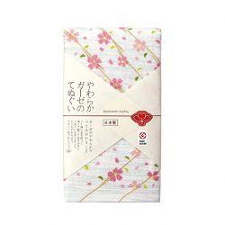 Khăn tắm Nhật Nissen màu hồng tím