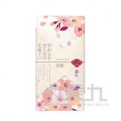 Khăn tắm Nhật Nissen mẫu hoa anh đào to