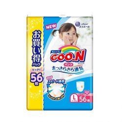 Bỉm Goon L56 dạng quần cho bé gái