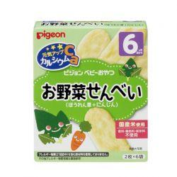 Bánh ăn dặm Pigeon vị cà rốt, rau chân vịt 6 tháng