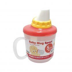 Cốc tập uống nước có vòi Inomata Mug Mug