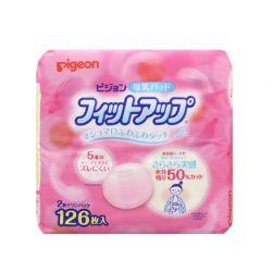 Miếng thấm sữa Pigeon 126 pcs