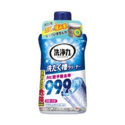 Chai tẩy lồng giặt siêu sạch Ultra Powers Nhật Bản 550gram