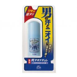 Lăn khử mùi Soft stone double deonatulle deodorant cho NAM