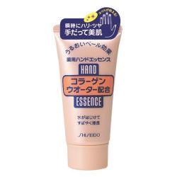 Kem dưỡng da tay shiseido bổ sung collagen