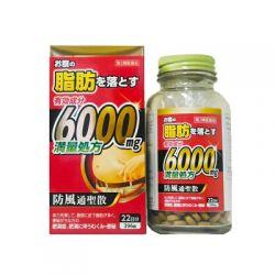 Thuốc đặc trị giảm mỡ bụng 6000mg 396 viên