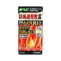 Thuốc đặc trị giảm mỡ bụng KRACIE 6000mg