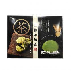 Bánh Cookie trà xanh cao cấp - đặc sản vùng Kyoto Nhật Bản