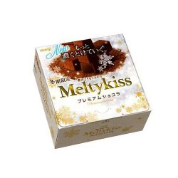 KẸO MELTY KISS VỊ CHOCOLATE