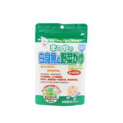 Cháo ăn dặm Matsuya bổ sung rau và thịt cá trắng vị sò điệp cho bé từ 6 tháng tuổi