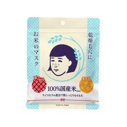 Mặt nạ cám gạo Keana Rice Mask