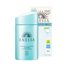 anessa-essence-uv-suncreen-mild-milk