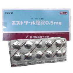 Viên đặt se khít vùng kín ESTORI 0.5 mg