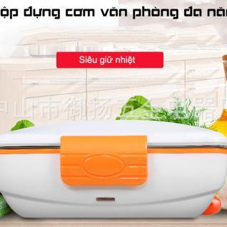 Hộp Đựng Cơm 3 Ngăn Ruột Innox Electronic Lunchbox Siêu Giữ Nhiệt