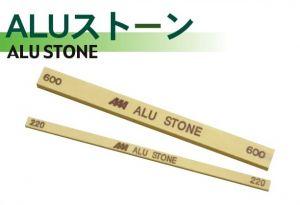 Đá mài thanh Alu Stone