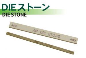 Die Stone