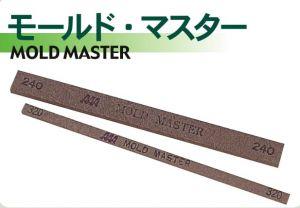 Mold Master