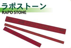 Rapo stone