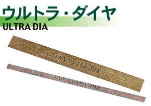 Ultradia Stone