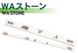 WA Stone