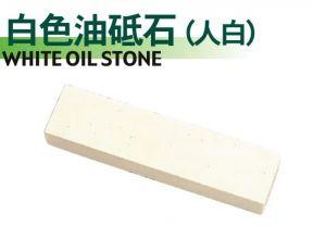 White oil stone