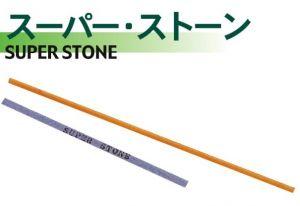 Đá mài Super Stone