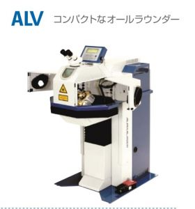 Alpha laser ALV
