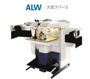 Alpha laser ALW