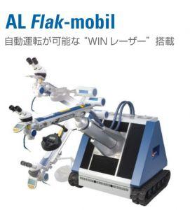 Alpha laser AL Flak - mobil